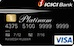 ICICI Bank Platinum Chip Visa Credit Card
